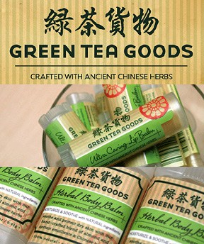 Green Tea Goods – a Green Monday review