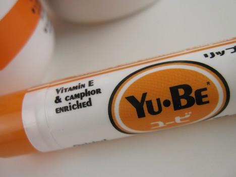 YuBe2 Yu Be Skin Care   Japans Best Kept Skin Secret