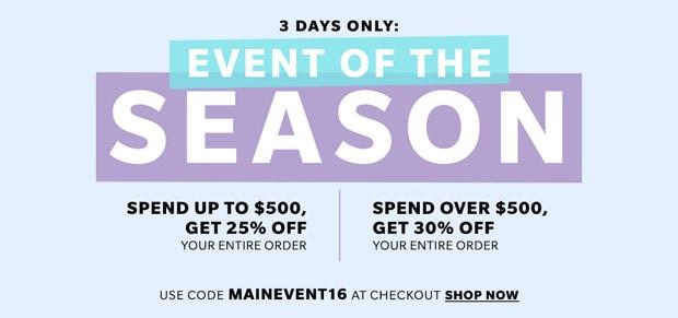 shopbop-sale-coupon