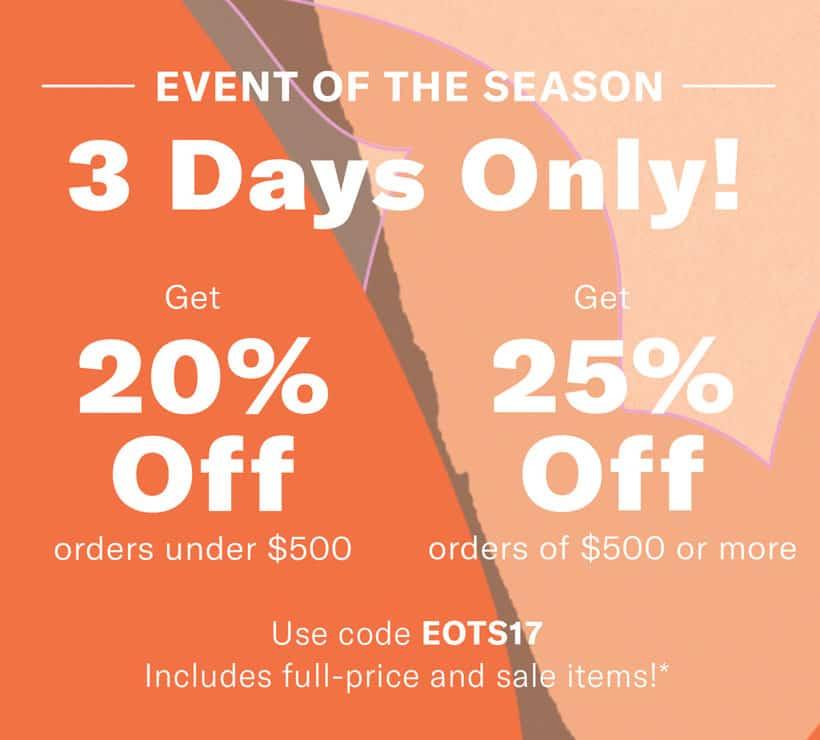 fall 2017 shopbop sale code